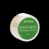 Бальзам для губ Алоэ Вера, Levrana