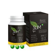 Капсулы Siberian vitamins Мицеллярный комплекс SLIMlipo