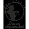Мастерская Олеси Мустаевой