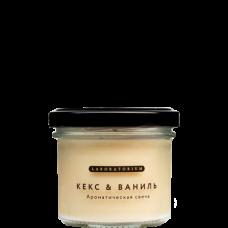 Соевая свеча ароматическая Кекс и Ваниль, Laboratorium