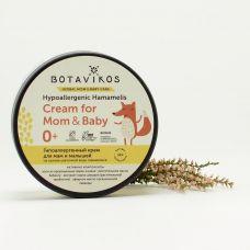 Гипоаллергенный крем для мам и малышей Botavikos